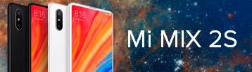 Долгожданный флагман Mi Mix 2S уже в продаже!