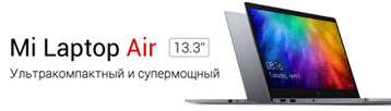 Xiaomi Mi Laptop Air 13.3""