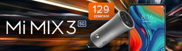Старт продаж Mi Mix 3 5G