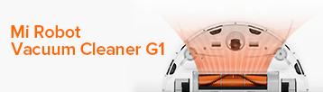Робот-пылесос Mi Robot Vacuum Cleaner G1